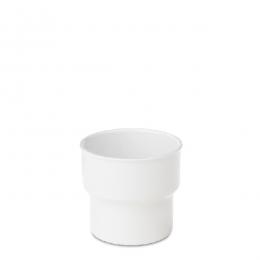 Mepal Kom Basic 200 ml Wit
